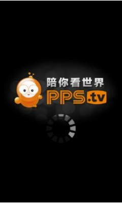PPS影音播放器Pad官方正式版截图0