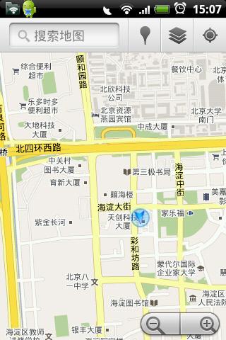 谷歌手机地图截图0