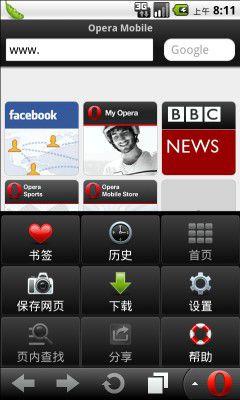 Opera Mobile 浏览器 合体中文版截图0