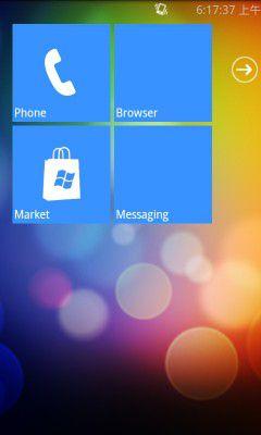 仿WP7界面 Metro UI Pro截图0