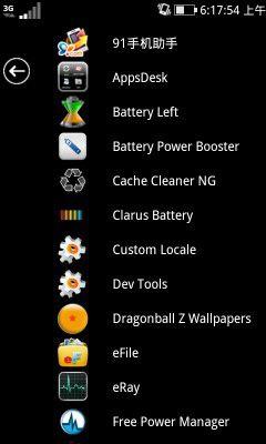 仿WP7界面 Metro UI Pro截图1