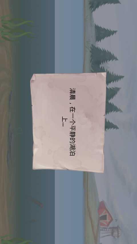 超级炸药捕鱼加强版(2.0完整版)截图2