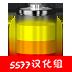 电池指示器专业版Battery Indicator Pro(汉化版)v7.0.4