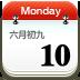 佐佐日历备忘记事提醒软件v4.2.1