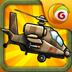 战神直升机射击