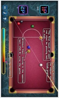九球大师桌球赛截图2