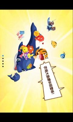 手机QQ农场 腾讯官方版截图0