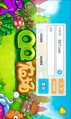 手机QQ农场 腾讯官方版截图1