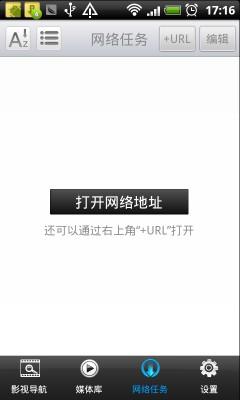 客源神器app博狗bodog888手机版截图2