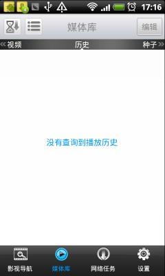 客源神器app博狗bodog888手机版截图1