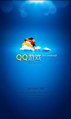 手机QQ游戏大厅截图0