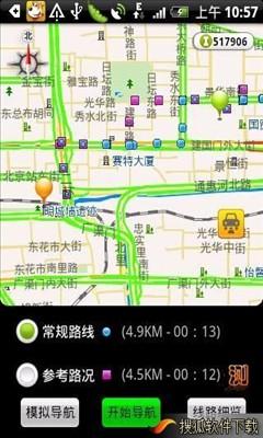导航犬安卓大屏幕官方版截图1