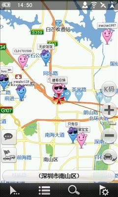 凯立德手机导航软件家园版截图3