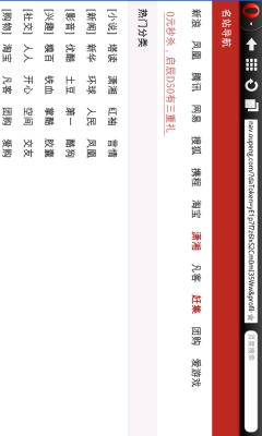 欧朋浏览器截图3