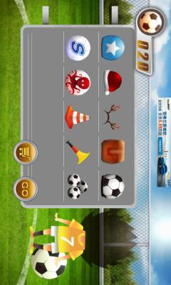 足球比赛之顶球达人(奥运版)截图4