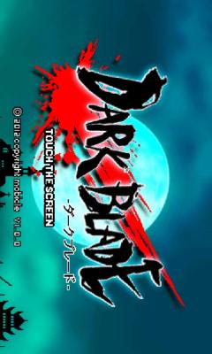 火柴人的战斗之黑暗之剑 正式版截图0