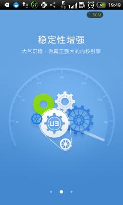UC手机浏览器截图2
