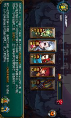 格子RPG手游官网截图1