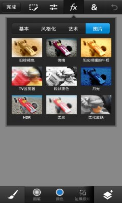 PS官方手机版(Photoshop Touch for phone)截图4