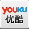 优酷手机客户端官方正式版v10.0.7