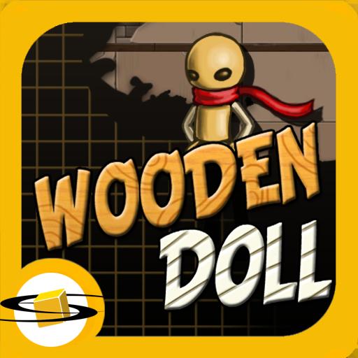 木娃娃英雄 (woodendoll)