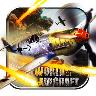 飞机世界(World Of Aircraft)