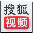 搜狐手机视频官方版