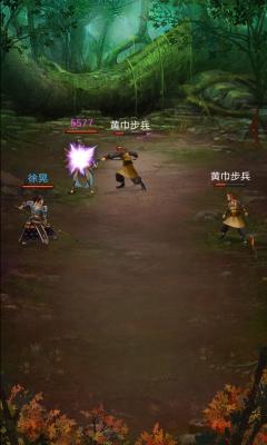 妖姬三国截图3