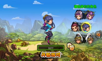 天天斗三国手游官网版截图1