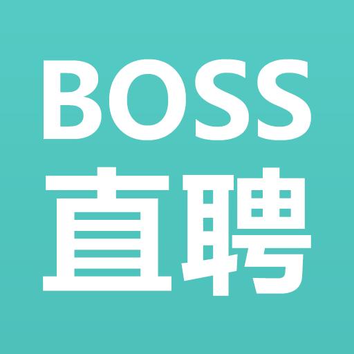 Boss直聘v5.4.8