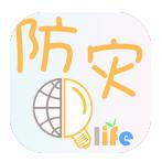 防灾lifev1.0.140929