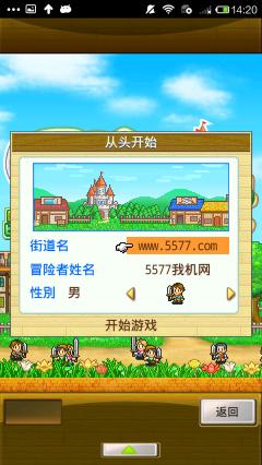 冒险迷宫村无限金币修改版截图0