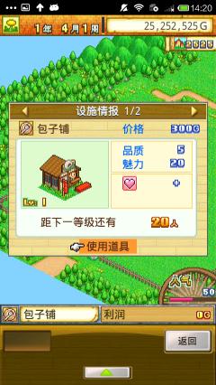 冒险迷宫村无限金币修改版截图2