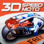 午夜公路狂飙(speed night highway moto)