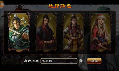 王者之战 安卓版v4.11.14.1