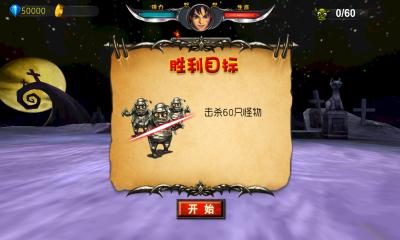剑圣截图3