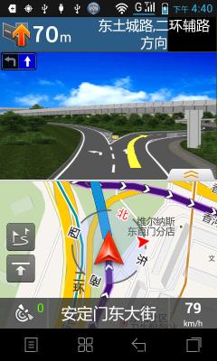 首页 应用程序 出行.旅游.地图导航 → 图吧导航(gps离线版) v5.9.