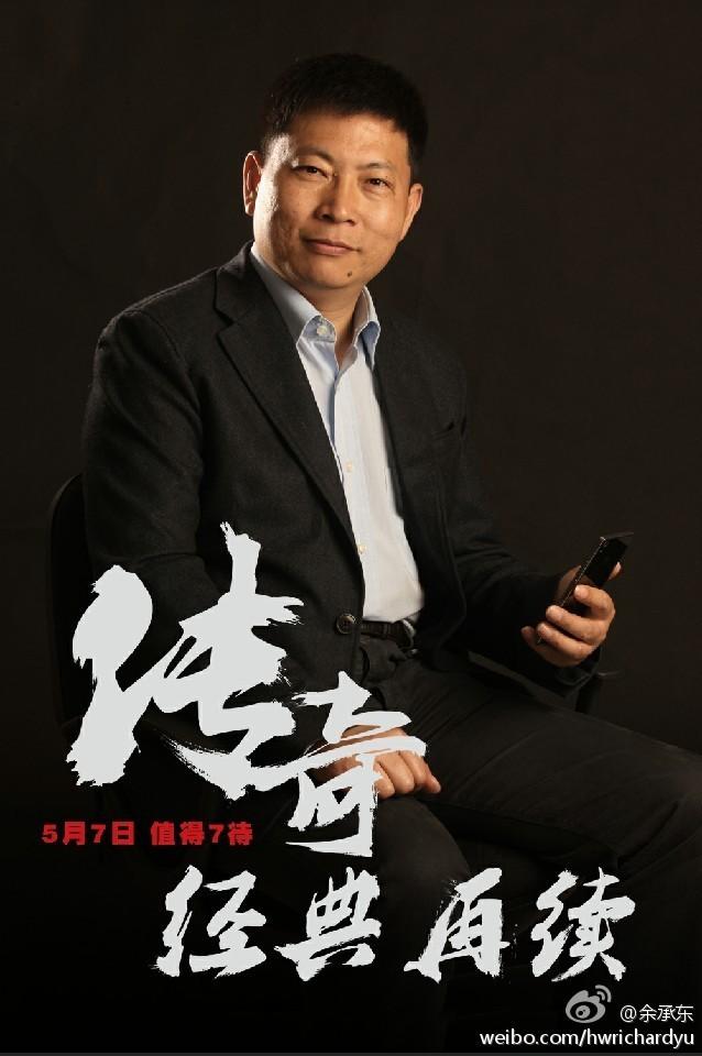 英达锐香港会员入口_华为发布会直播图片_WWW.JXZHLYW.COM
