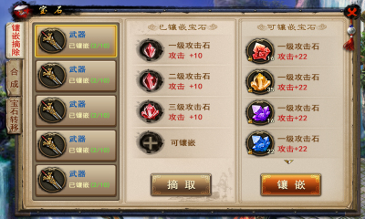 兰陵王online截图1
