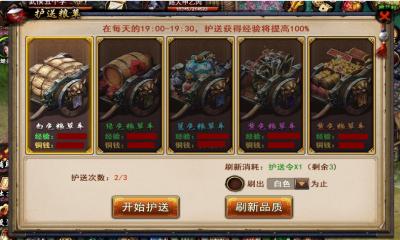 兰陵王online截图2