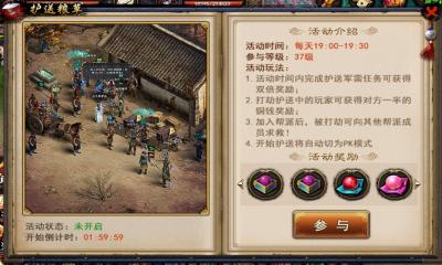 兰陵王online截图3