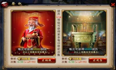 兰陵王online截图4