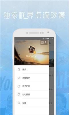 新浪视频手机客户端 官方正式版截图4