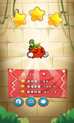 燃烧的蔬菜3截图3
