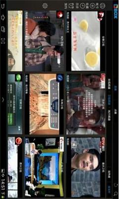 央视影音HD截图2