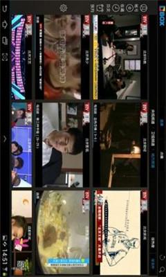 央视影音HD截图3