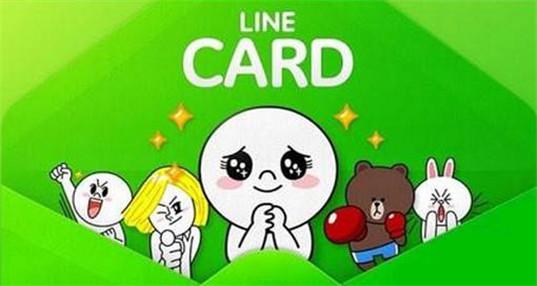 LINE游戏合集