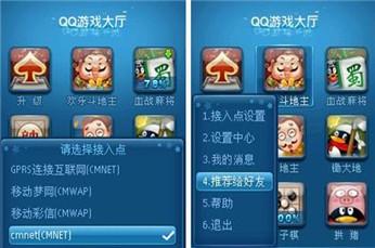 两个人玩的手机游戏