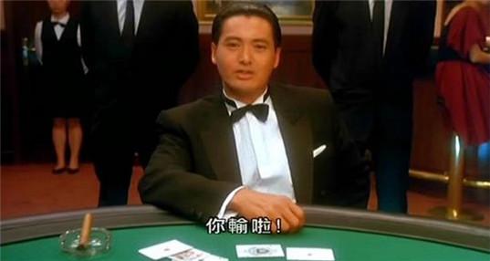 赌博游戏_手机赌博游戏