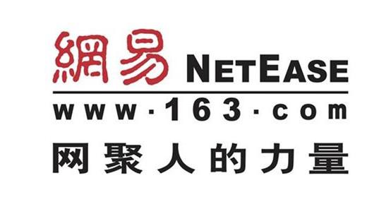 logo logo 标志 设计 矢量 矢量图 素材 图标 537_286